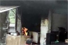 fire in gas cylinder