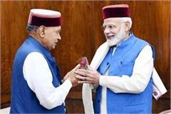 prem kumar dhumal and pm modi