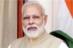 pm modi gives immediate relief to dependents of dead in banjar bus accident