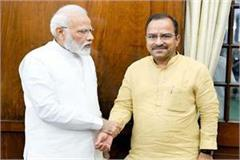 trilok kapoor met from pm modi