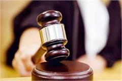 court gave punishment to accused of fraud