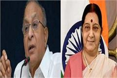 jaipal and sushma leave an indelible mark on the national table