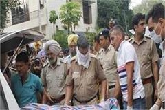 chandigarh murder case