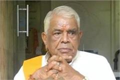 former madhya pradesh cm babulal gaur passed away