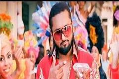 punjabi rapper honey singh