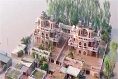 floods in punjab