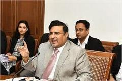 government will withdraw investigation from cbi