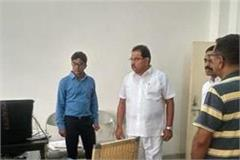 op soni visit medical college
