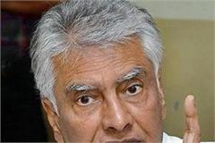 jakhar spoke on sonia s return