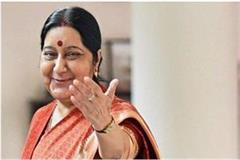 delhi govt will observe 2 days state mourning to sushma swaraj