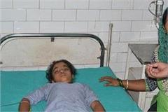 3 children s health deteriorated