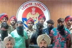 police arrest drug supplier
