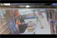 police photos of dadagiri imprisoned in cctv dirty streets given to shopkeepers