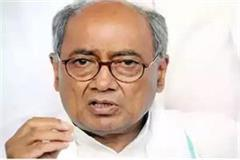 digvijay singh dispute statement