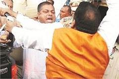 police arrested bjp leaders who celebrate the pleasure of article 370
