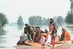 flood damage and relief work report to be submitted daily