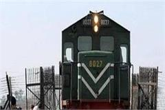 pakistani train driver and guard is on the radar of security agencies