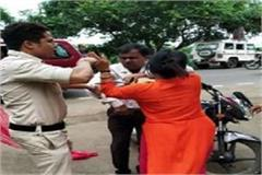 congress lady leader beat lawyer on the street