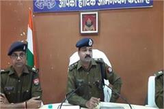 senior superintendent of police n kolanchi suspended