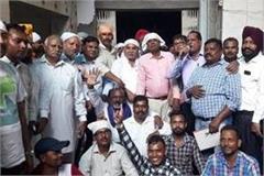 punjab band call on 13 august