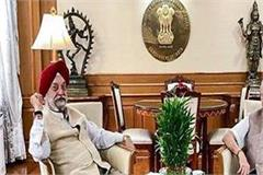 hardeep singh puri meets governor over tughlakabad temple dispute
