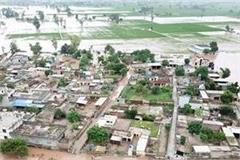 bhakra dam 48 hour red alert