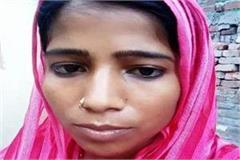 female threatening self immolation to punjab police