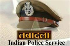 yogi government transfers 14 ips officers