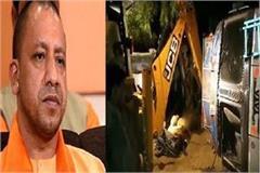 7 killed in badaun