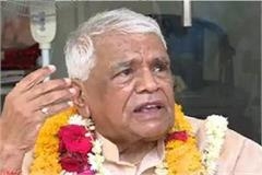 wave of mourning in the state by former cm babu lal gaur