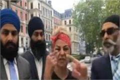 rapper hard kaur supports khalistan campaign