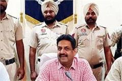 police arrest 2 with heroine