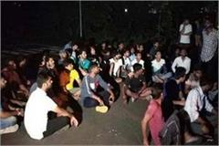 uproar at barkatullah university