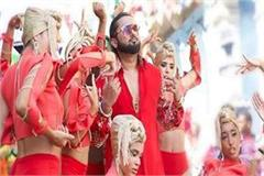 yo yo honey singh s new song makhna in trouble