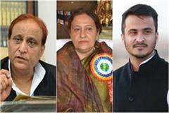 non bailable warrant issued against azam khan and his family