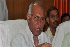 dharampal singh statement