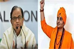 sadhvi pragya s remarks after the arrest of p chidambaram