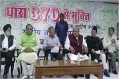 union minister narendra singh tomar on pm modi