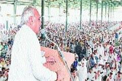 unemployment increased 4 times in the tenure of bjp government hooda