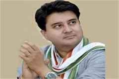 scindia s ultimatum to the party
