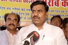 zomato controversy big statement of bjp legislator