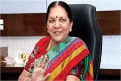 anandiben patel proposed to cut security