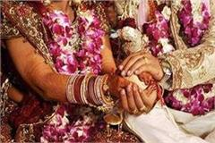 hiv married young man got tested