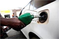 petrol and diesel price increases