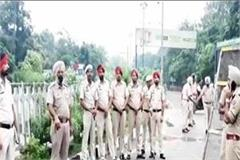 punjab bandh in patiala