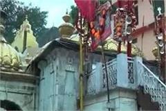 begging rising in jwalamukhi