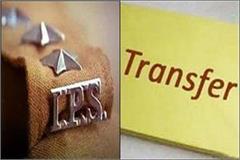 12 senior ips officers transferred