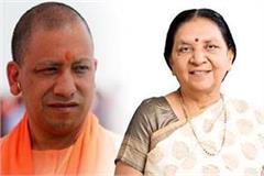 anandiben congratulated sri krishna janmashtami to the country and the people