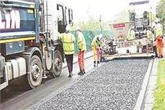 plastic mixed roads will now be made in punjab