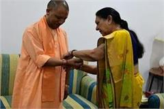 uttar pradesh governor anandiben tied a rakhi to yogi